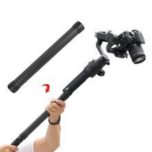 Ulanzi agimbalgear dh10 de fibra carbono handheld extensão pólo vara para dji ronin s estabilizador extensão vara 1/4 polegada parafuso