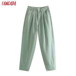 Tangada fashion women loose mom jeans long trousers pockets zipper loose streetwear female pants 4M58