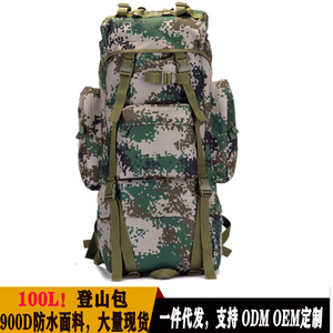 Batch of 900D Waterproof Army Fans 65L/100L Mountaineering Bag Mass Tactical Backpacks Army Fans 07 Backpack