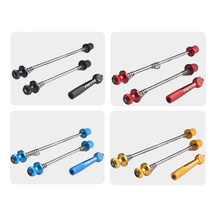 Mountain Bike Hubs Quick Release Pole Anti-theft Shaft Rod Aluminum Alloy Screw Wheel Lock Safety Bicycle Repair Tools