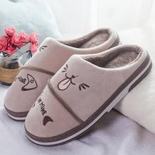 Женские домашние тапочки; обувь с рисунком кота; домашние мягкие зимние теплые домашние тапочки; обувь для влюбленных пар