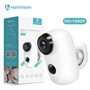 Heimvision HMD2 1080P Беспроводная перезаряжаемая батарея ip-камера с солнечной панелью Водонепроницаемая домашняя камера безопасности Wifi PIR Motion