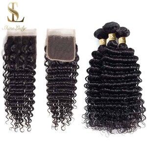 Shinelady brésilien vague profonde cheveux faisceaux armure avec fermeture coiffure brossé noir naturel 30 pouces paquets avec fermeture