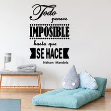 Spanish Quotes Phrase Wall Decals Wallpaper Vinyl Stickers For Office Room Decal Wall Sticker Home Decoration Poster Mural RU159(China)