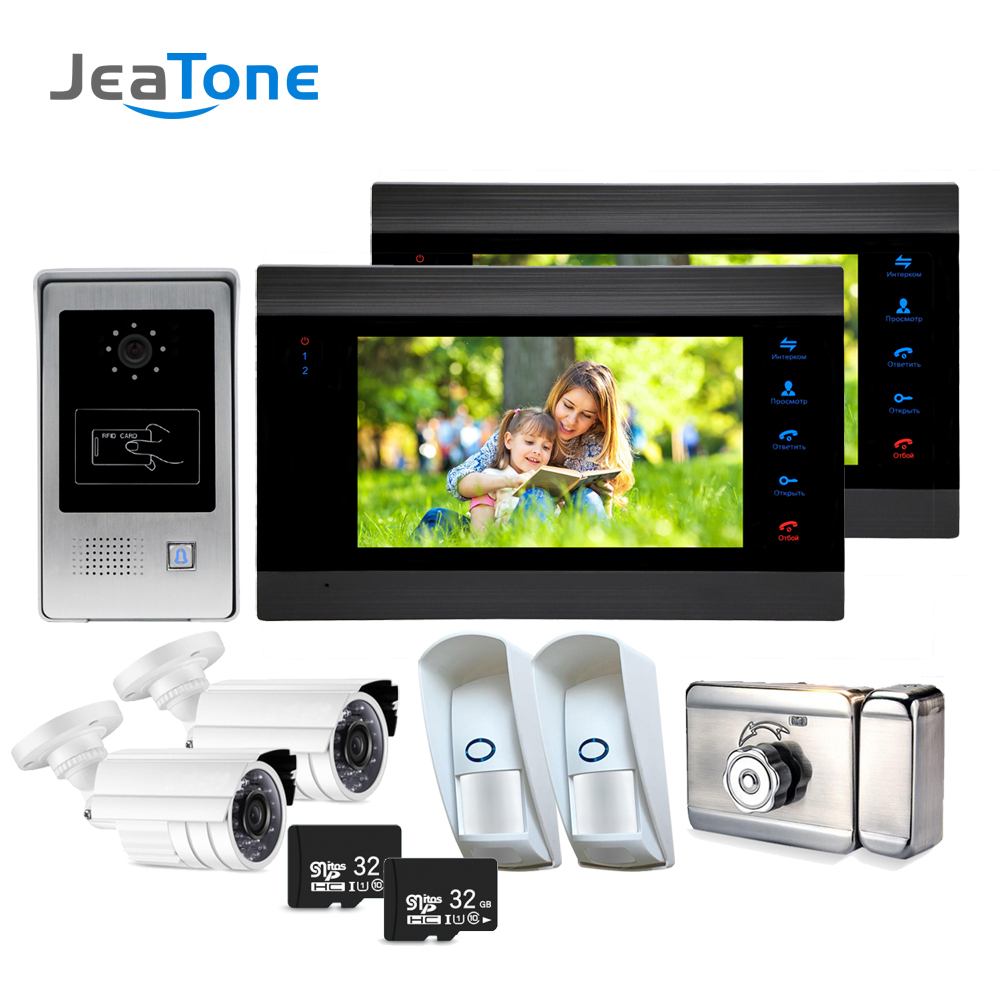7''Video Door Phone Doorbell Video Intercom System Security Access Control Wide View Angle Call Panel RFID Card +2 Cameras+2 PIR