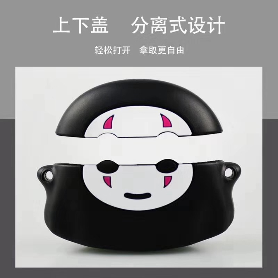 Cartoon Silicone Case for AirPods Pro 183