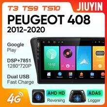 Jiuyin para peugeot 408 2012 - 2020 rádio do carro reprodutor de vídeo multimídia navegação gps android nenhum 2din 2 din dvd