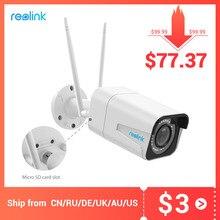 Reolink wifi câmera 5mp bala 2.4g/5g 4x zoom óptico embutido microfone slot para cartão sd visão noturna ao ar livre uso interno RLC 511W