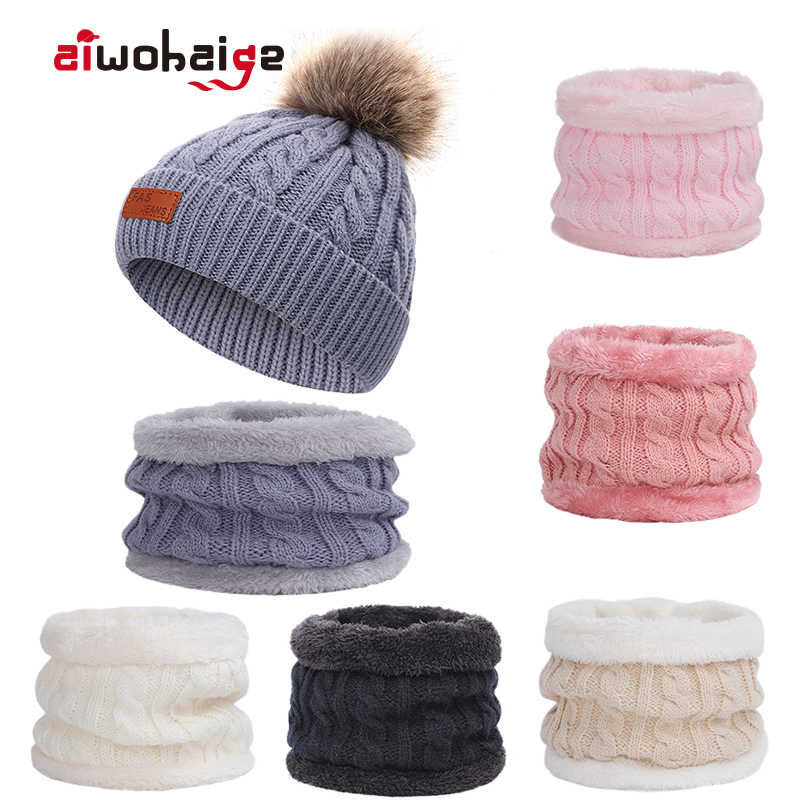 2019 New Cute Children's Knitted Winter Hat Scarf 2 Pieces Set Kids Casual Pompom Hat Boys Girls Beanies Baby Warm Soft Cap