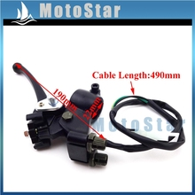 7/8' 22mm Alloy Dual Double Chinese ATV Handle Brake Lever Assembly Fo