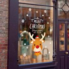Cartoon Creative Door Sticker Double Wallpaper Christmas Decoration Funny Living Room Background