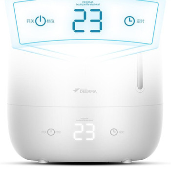 Xiaomi Mijia Deerma 5l Air Home Ultrasonic Humidifier Touch Version Air Purifying For Air-conditioned Rooms Office Household D5