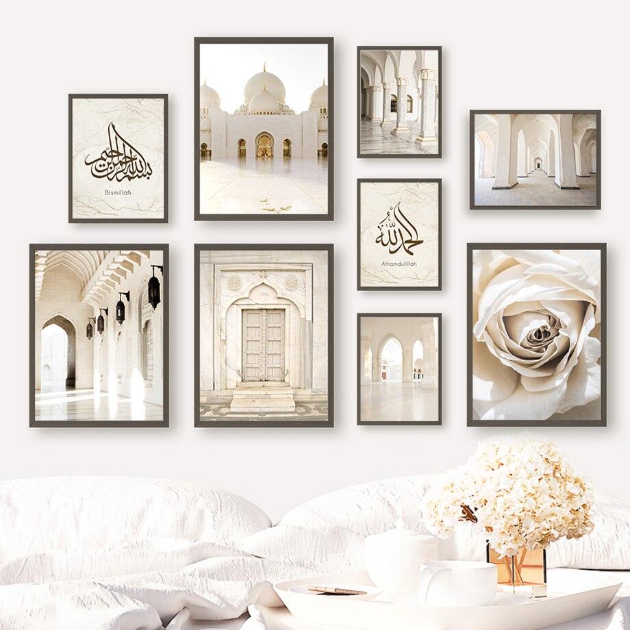 Настенная картина с изображением Исламской мечети Корана двери цветка на холсте скандинавские постеры и принты настенные картины для деко...