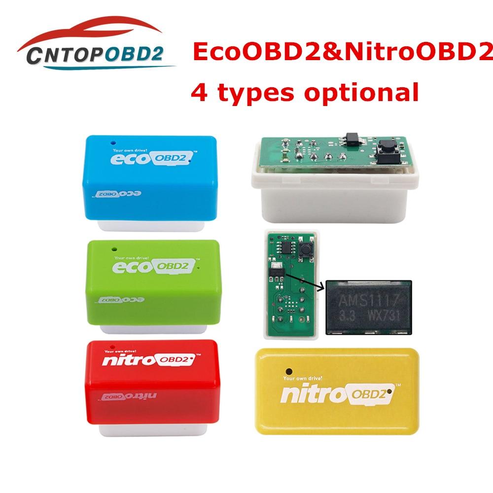 Fuel Save EcoOBD2 More Power NitroOBD2 For Benzine Diesel Petrol Gasoline Car Eco OBD2 Nitro OBD2Chip Tuning Box Diagnostic Tool