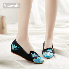 Veowalk bout pointu femmes chaussures plates broderie florale confortable vieux pékin ballerines à la main Sapato Feminino