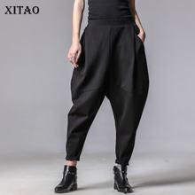 XITAO – pantalon noir grande taille pour femme, Harem élastique, décontracté, épissé, nouvelle collection automne hiver, XWW3091