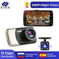 E-ACE Auto Dvr 4 Zoll Auto Kamera Dual Lens FHD 1080P Dash Cam Video Recorder Mit Rückansicht Kamera registrator Nachtsicht DVRs