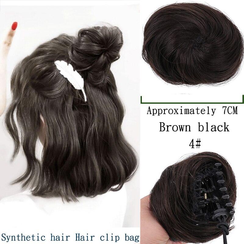 Бразильские волнистые шиньоны Bybrbana на заколках для наращивания, пучок волос для невест, 11 цветов, человеческие не реми волосы - Цвет: FB001-4