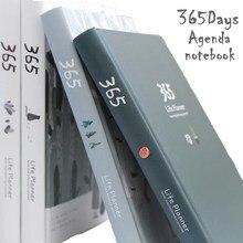 Cuadernos para uso diario y diarios para la escuela, suministros de oficina, Agenda anual, 365, 2021, 2022 días