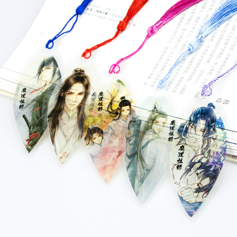 Mo Dao Zu Shi Leaf Shape Bookmarks Waterproof Transparent PVC Plastic Bookmark Beautiful Book Marks Gift
