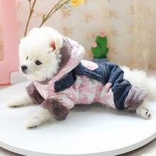 Одежда для собак Зимний осенний теплый плотный комбинезон щенков