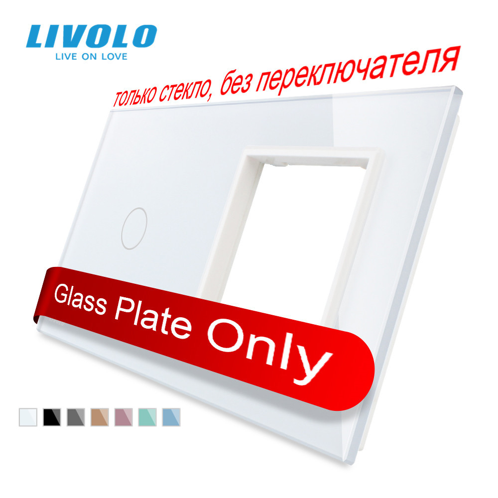 Livolo Luxury White Pearl Crystal Glass 151mm 80mm EU standard 1Gang  amp 1 Frame Glass Panel VL-C7-C1 SR-11  4 Colors