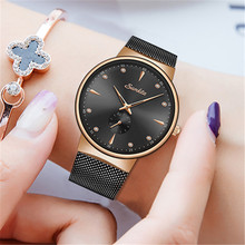 цена на 2019 SUNKTA Brand Luxury Women Watches Fashion Quartz Ladies Watch Stainless Steel Lady Wristwatch Reloj Mujer Montre Femme +Box