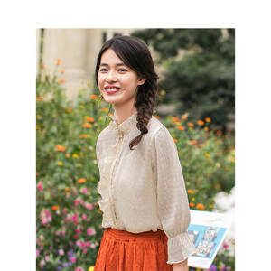 Image 3 - INMAN  Stand up Collar Literary Retro Hongkong Style Lacing Casual Women Two Pieces Suit