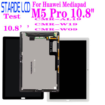 "For Huawei MediaPad M5 PRO 10.8 CMR-AL09 CMR-W09 10.8"" LCD Display Panel with Touch Screen Digitizer Sensor 2560x1600"