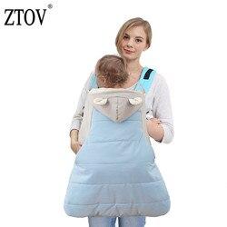 Bebê quente inverno casaco portador do bebê manto recém-nascido mochila transportadora sling capa manto saco de dormir à prova vento ourdoor jaqueta