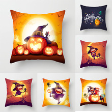 Holiday supplies Halloween pumpkin witch pillowcase decorati