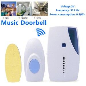 Music Door Bell Transmitter Re