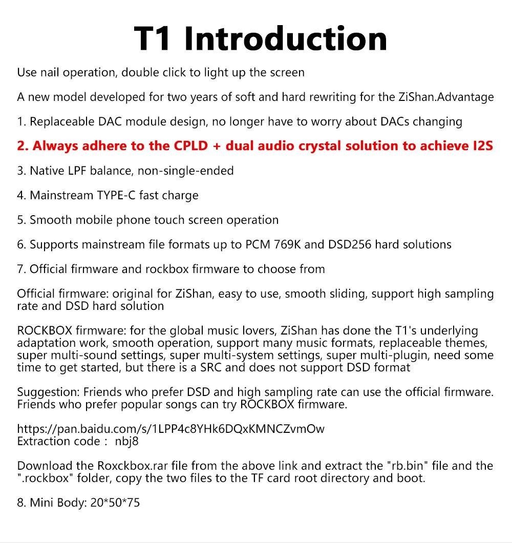 T1 Dual AK4493EQ DSD MP3 Player Professional Lossless HiFi Protable Music  Player Hard Solution balance Amplifier Z1 Z2 Z3