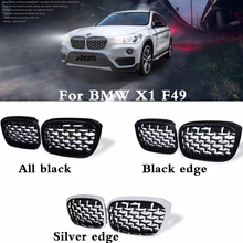 A pair Front Kidney Grille For BMW X1 F49 Diamond Grille Meteor Style Front Bumper Grill Car Styling все цены