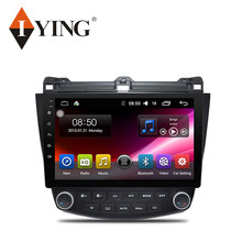 IYing 8-core 4G Für Honda Accord 7 2003-2007 Auto Radio Multimedia Video Player Navigation GPS android 9,0 Auto teile display(China)