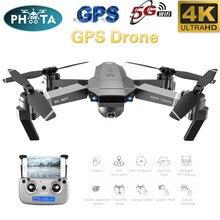 SG907 50X Zoom GPS Drone 4K HD Dual Camera Wide-Angle Anti-shake 5G WIFI FPV RC