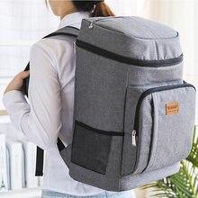 Модная вместительная сумка для обеда gumst термоизолированная