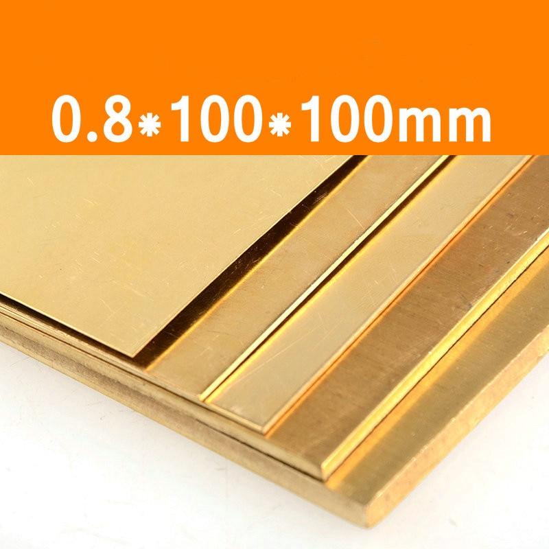 Brass Sheet 0.8x100x100mm Plate Of CuZn40 2.036 CW509N C28000 C3712 H62 Cu Customized Size CNC Frame Model Mould DIY Contruction