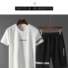 Summer men's leisure sports suit fitness short sleeve T-shirt shorts Capris fast dry Breathable leisure sportswear  881