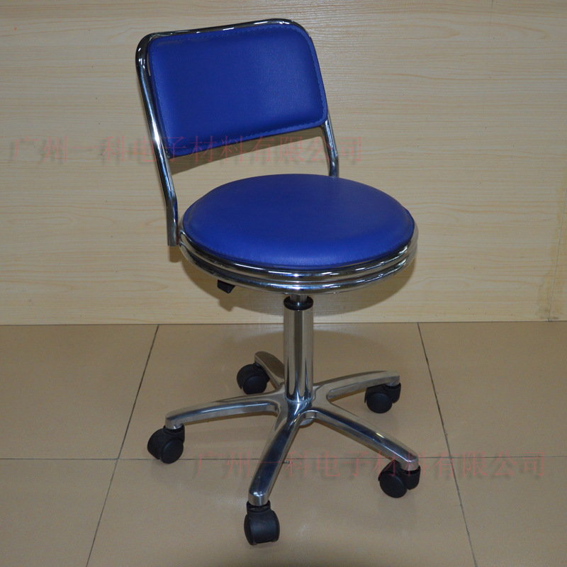 Production Customized Office Height Adjustable Chair Dust-free Workshop Clean Room Chair Black And White With Pattern Blue Leath