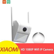 Xiaomi Xiaovv D6 Smart 1080P Waterproof Wall Lamp IP Camera 180° Panoramic Night Vision Detection Baby Sleeping Monitor