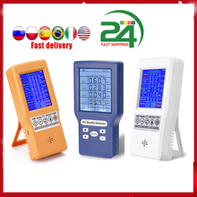 Digital CO2 Sensor Meters TVOC HCHO AQI CO2 Meter Mini Carbon Dioxide Detector Gas Analyzer Air Quality Monitor Gas Detector