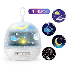 LED Projector Star Moon Night Light Sky Rotating USB Nightlight Lamp For Children Kids Baby Bedroom Nursery Gifts 4 Set Films