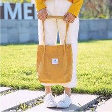 Woman Corduroy Shoulder Bag Reusable Shopping Bags Casual To