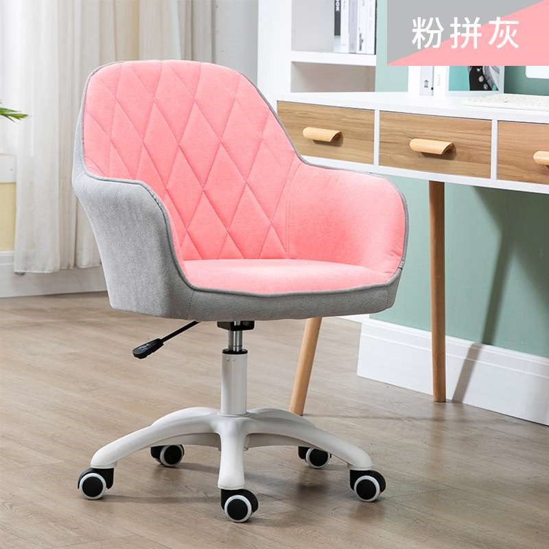 Stylish Computer Chair Lifting & Rotary Sofa Chairs for Student Dormitory Home Fabric Game Chair Office Chair with Wheels