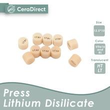 Cerdireto vidro lingote cerâmico (imprensa disilicato de lítio)-lt (10 peças) -- para laboratório dental