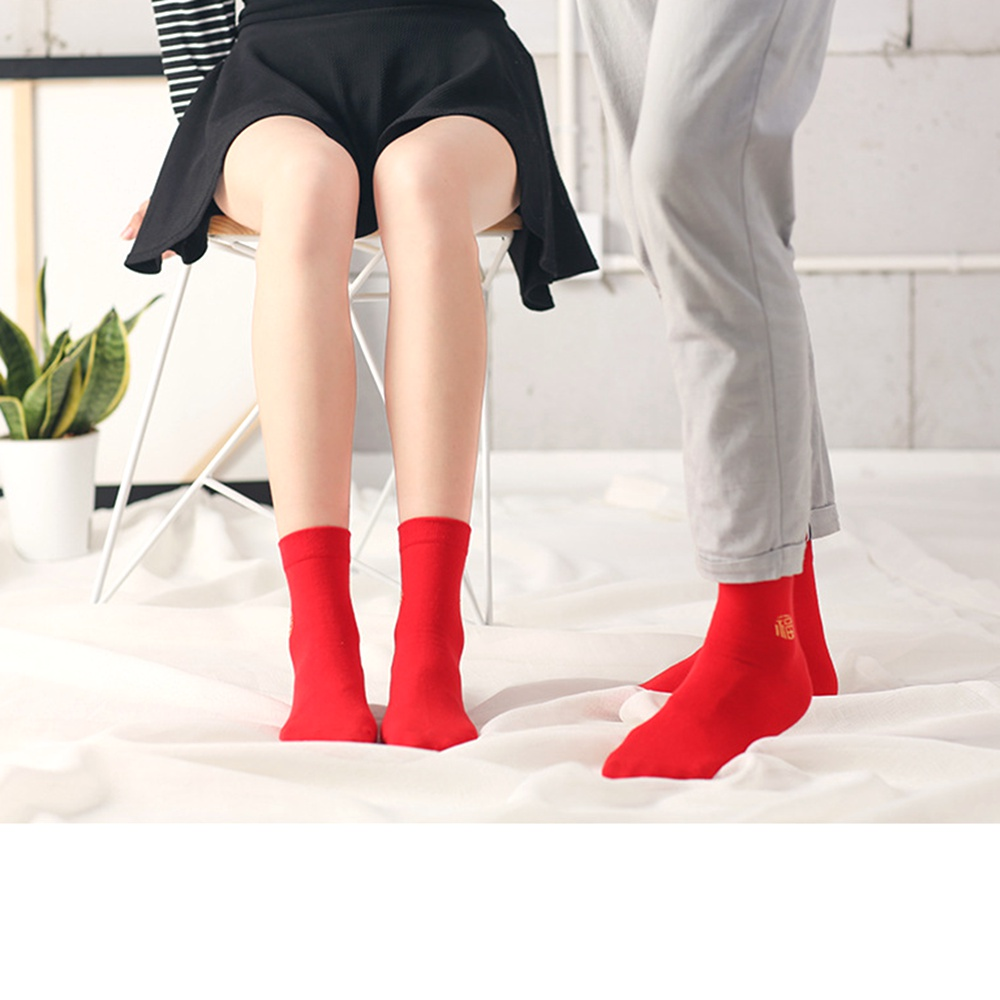 1 Pair Red Couple Sock Red New Year Chinese Characters Cotton Socks Festival Meaning Individual Couple Socks