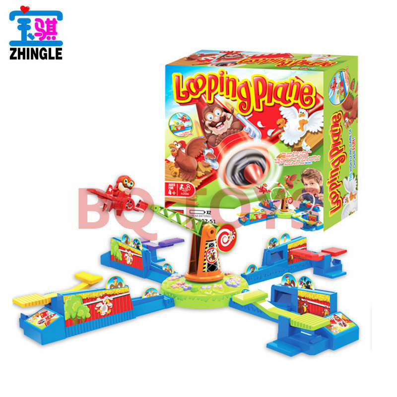 Children's Gifts Fun Puzzle Board Game Electric Plane Stealing Chicken Game Rotating Aircraft Catching Chicken Toys