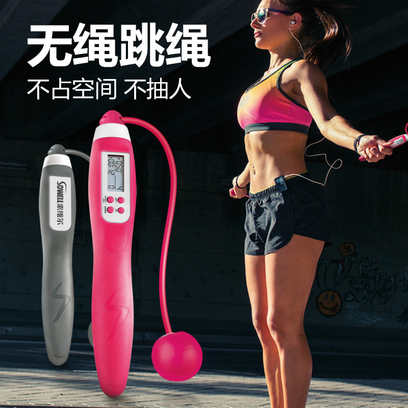 Jump Rope Adult Electronic Smart Count Sports Weight Fitness Cordless Students Training Only Tiaoshen Cross Border
