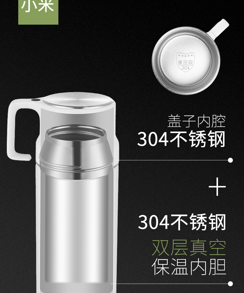 Xiaomi Electric Hot Water Cup Travel Electric Kettle Electric Boiling Cup Water Bottle Portable Burning Cup Mini Health Cup 8